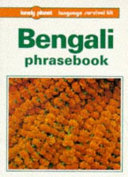 Bengali Phrasebook by Bimal Maity