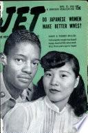12 Nov 1953
