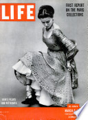 5 Mar 1951