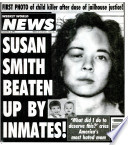 5 Sep 1995