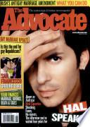30 Mar 2004