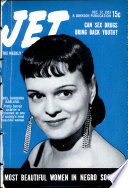 17 Dec 1953