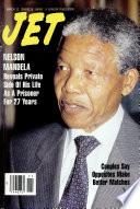 12 Mar 1990