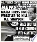 7 Nov 1995