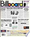20 Dec 1997