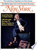 16 Jul 1973