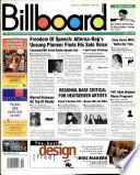 11 May 1996