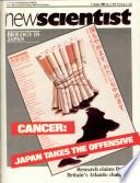 11 Jul 1985