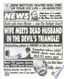 3 Apr 1990