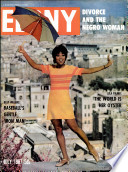 Jul 1967