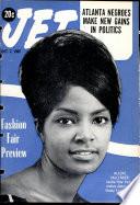 7 Oct 1965
