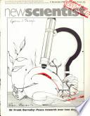 11 Nov 1976