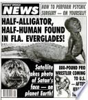 25 Jun 1996