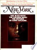 30 Aug 1971