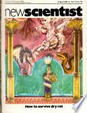 19 Apr 1984