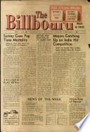 7 Apr 1958
