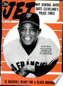 13 Aug 1970