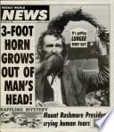 29 Dec 1992