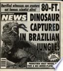 13 Jul 1993