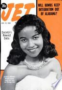 23 Jan 1958