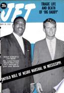 30 May 1963