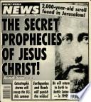 25 Apr 1995