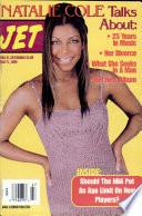 5 Jul 1999