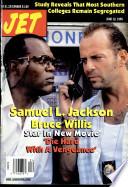 12 Jun 1995