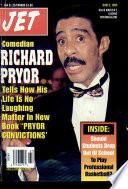 5 Jun 1995