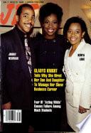 5 Aug 1991
