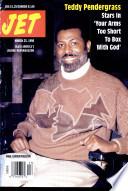 25 Mar 1996