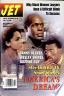 12 Feb 1996