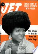 26 Mar 1970