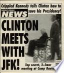 27 Jul 1993