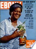 May 1960