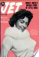 19 Jun 1958