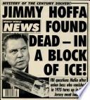 15 Aug 1995
