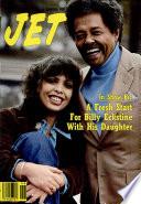 15 Nov 1979