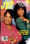 9 Dec 1991
