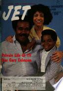 12 Jul 1979
