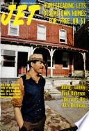 11 Apr 1974