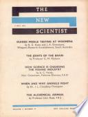 8 May 1958