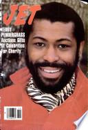 12 Mar 1984