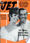 14 Jul 1966