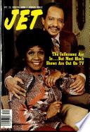 12 Oct 1978