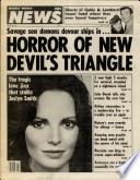 13 Oct 1981