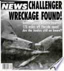 1 Aug 1995