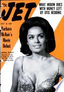 18 Jul 1968