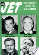 25 Jul 1968