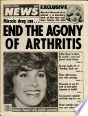 11 Aug 1981